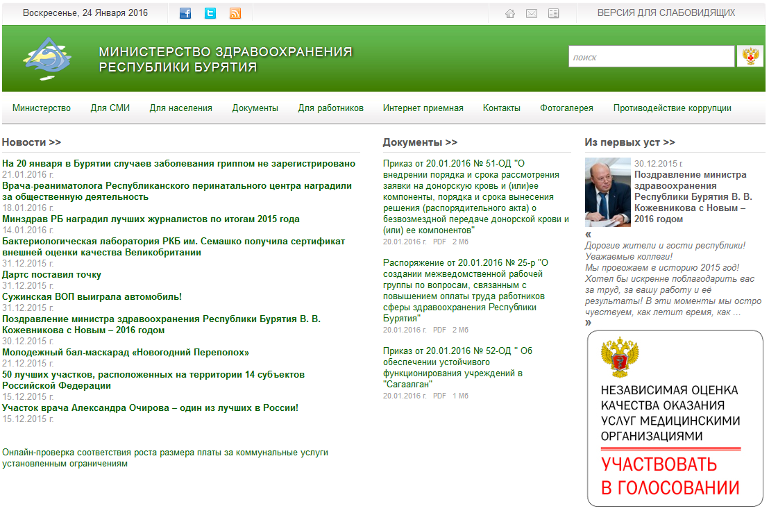 Вакансии врача москва и московская область врач гастроэнтеролог