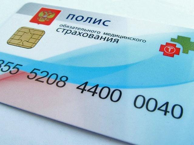 Электронная регистратура Республики Бурятия