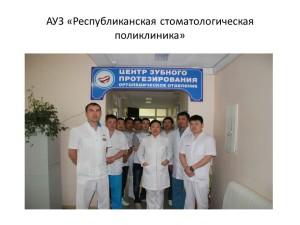 Взрослая областная больница ульяновска