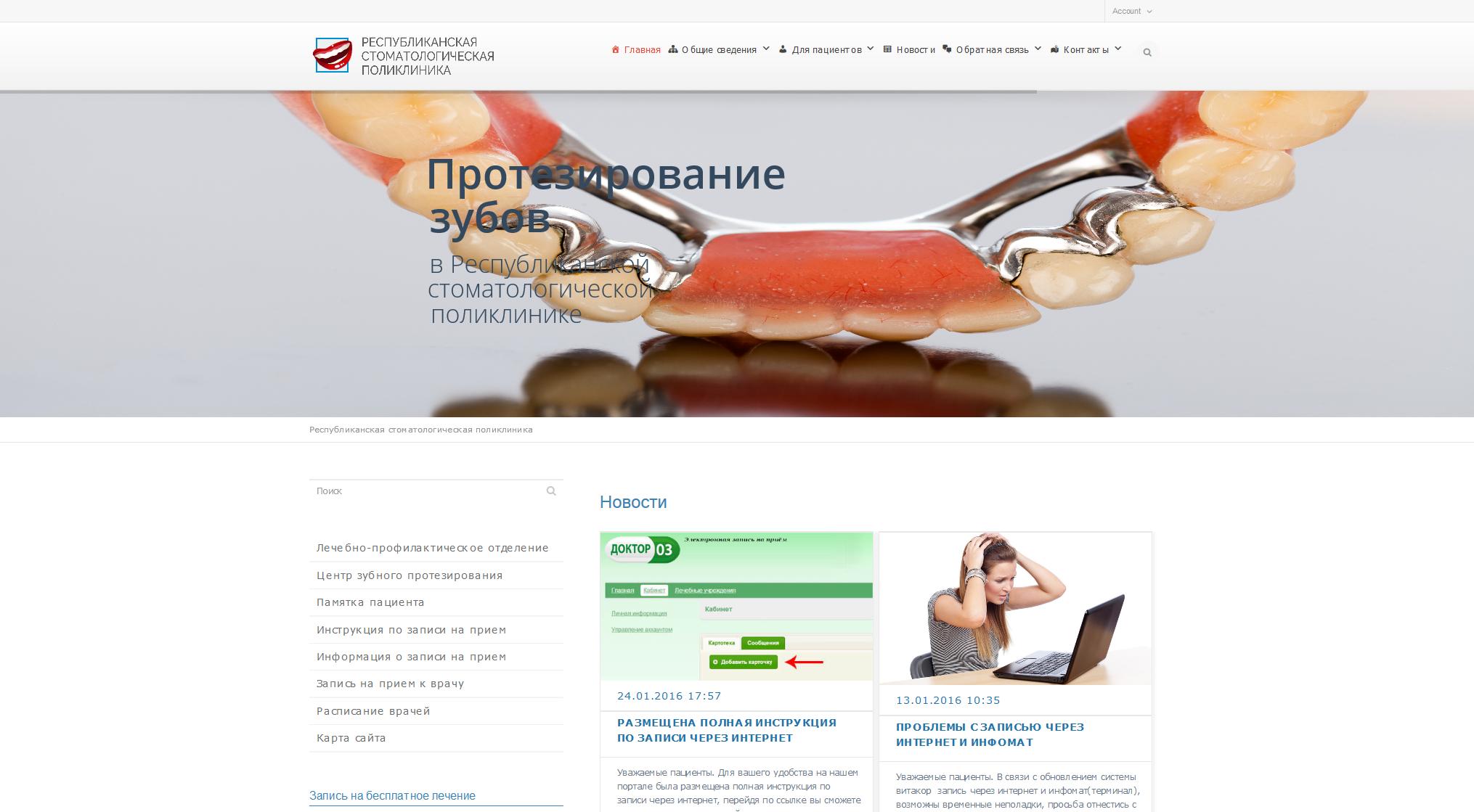 диетолог ковальков отзывы