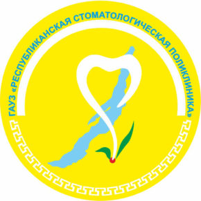 Консультативно-диагностическая поликлиника мединститута ростов-на-дону