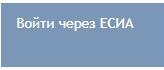Инструкция по записи на прием к врачу  на портале регистратура03.рф (registratura03.ru)