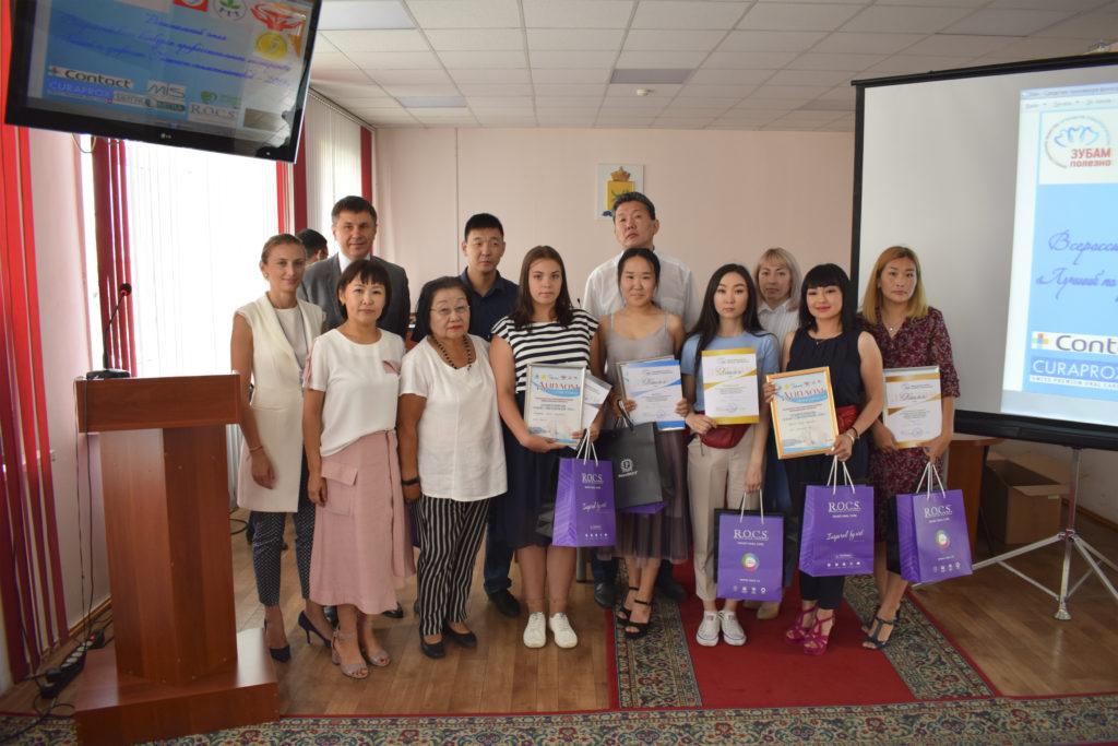 О проведении регионального этапа Всероссийского конкурса профессионального мастерства